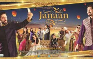 Download complete audio album of Pakistani movie Janaan