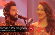 Rachel Viccaji & Kashif Ali – Shamaan Pai Gaiyaan (Coke Studio Season 9 Episode 5 – Download Mp3/Video)