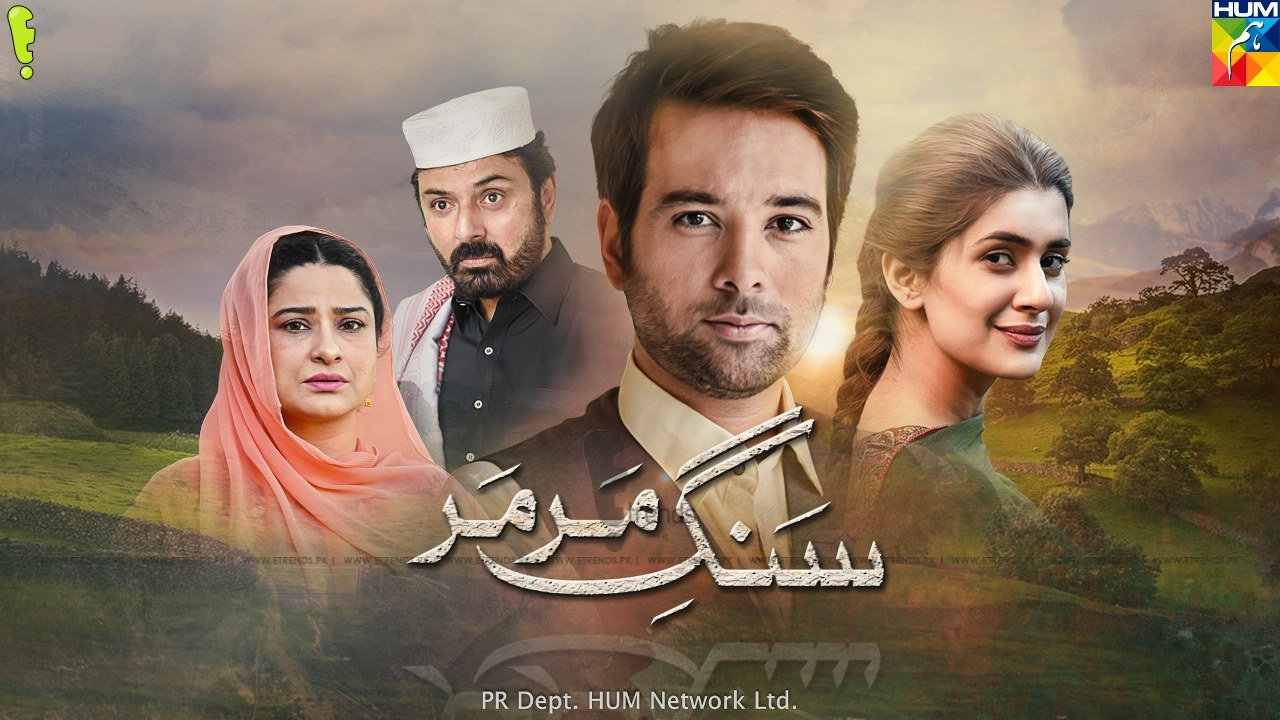 Sand-E-Marmar Drama Serial On Hum Tv – Synopsis and Pictures