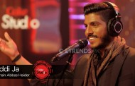 Mohsin Abbas Haider – Uddi Ja (Coke Studio Season 9 Episode 4 – Download Mp3/Video)