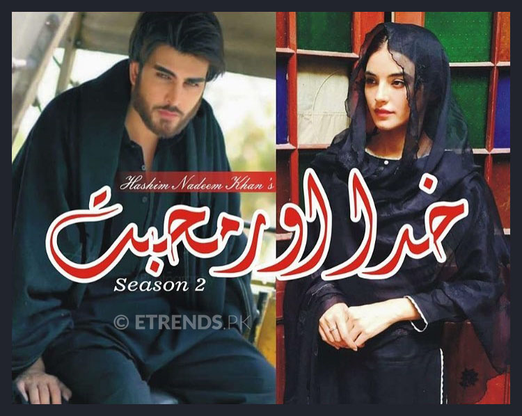 Ahmed Jahanzeb - Khuda Aur Muhabbat Season 2 OST (Download MP3 / Watch Video)