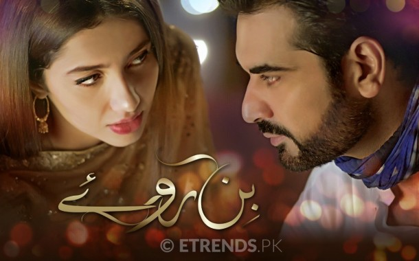 Bin Roye Drama Serial On Hum Tv – Synopsis and Pictures