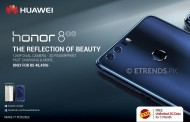 HUAWEI HONOR 8 LANDS IN PAKISTAN