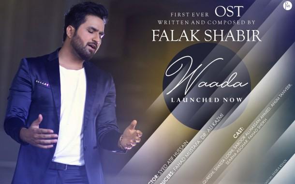 OST Waada by Falak Shabir (Download Mp3)