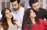 Naina Milaike OST Khoobsurat by Bushra Bilal (Listen/Download Mp3)