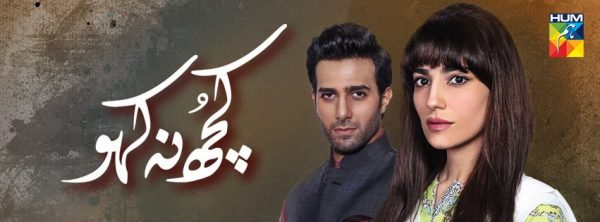 OST Kuch Na Kaho by Abbas Ali Khan and Afshan Fawad (Listen/Download Mp3)