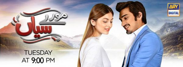 OST Moray Saiyaan by Quratulain Baloch & Shani Arshad  (Listen/Download Mp3)