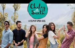 Chalay Thay Saath Movie Official Trailer in HD