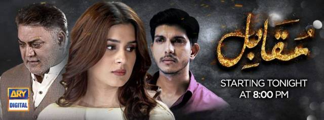 OST Muqabil by Shani Arshad (Download Mp3)