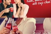 Chai Vs. Cola – Pakistan Loves Tapal Chai Zaalima!