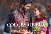 BONANZA SATRANGI EID COLLECTION 2017 COLORS OF EID