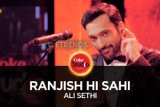 Ali Sethi – Ranjish Hi Sahi (Coke Studio Season 10 Episode 1 – Download Mp3/Watch Video)