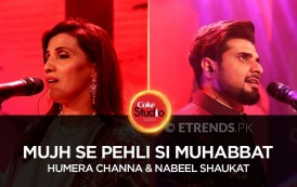 Humera Channa & Nabeel Shaukat – Mujh Se Pehli Si Muhabbat (Coke Studio Season 10 Episode 3 – Download Mp3/Watch Video)