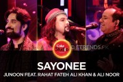 Junoon Feat Rahat Fateh Ali Khan & Ali Noor – Sayonee (Coke Studio Season 10 Episode 2 – Download Mp3/Watch Video)