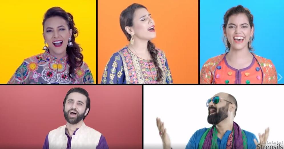 Ali Noor, Sara Haider, Zoe & Rachel Viccaji - Khayal Rakhna (Acapella version)