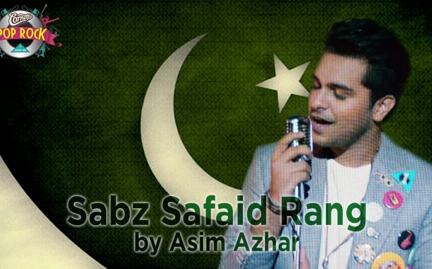 Asim Azhar - Sabz Safaid Rang - Cornetto Pop Rock 2 (Video)