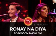 Sajjad Ali & Zaw Ali – Ronay Na Diya (Coke Studio Season 10 Episode 3 – Download Mp3/Watch Video)