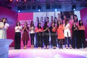 Miss Veet Pakistan Reveals Top Twelve Finalists For 2017