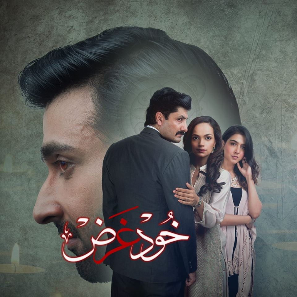 Pakistani drama title songs download free qt-haiku. Ru.