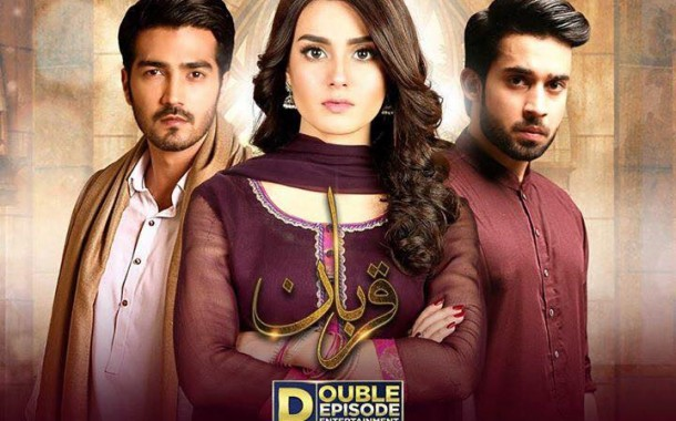 Masroor Ali Khan - Qurban OST Featuring Iqra Aziz , Bilal Abbas Khan and Shahzad Sheikh (Download MP3)