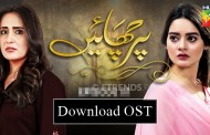 Parchayee OST by Sahir Ali Bagga (Download MP3/Watch Video)