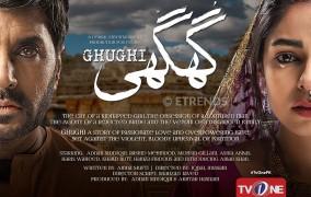 Ghughi- A Potent Hindu-Muslim Love Chronicle