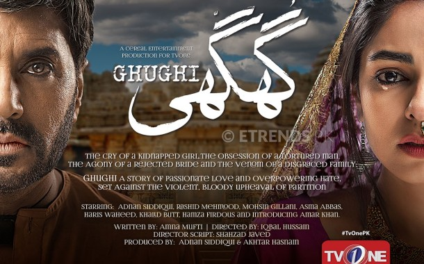 Ghughi- A Potent Hindu-Muslim Love Chronicle