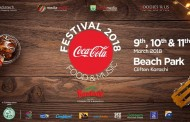 #EatToTheBeat Of Pure Entertainment – Coke Fest Is Coming To Karachi!