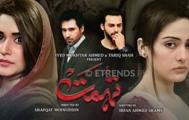 Tohmat OST by Sahir Ali Bagga & Maria Mir (Download MP3/Watch Video)
