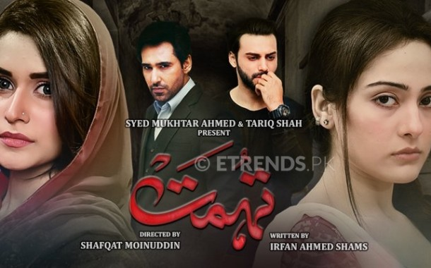 Tohmat OST by Sahir Ali Bagga & Maria Mir (Download MP3/Watch Video)
